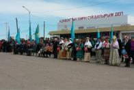 Дом Дружбы этнокультурные объединения Бескарагайский район ВКО  (1)