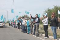 Дом Дружбы города Курчатов