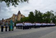 СКО национальная гвардия