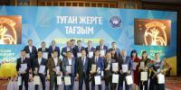 "Forum of Patrons of art ""Tugan zherge tagzim"""