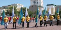 «Болашақ энергиясы» облыстық патриоттар форумы