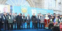 "COMPLETION OF ""TAUELSІZ KAZAKHSTAN"" TRAIN"" REPUBLICAN CAMPAIGN OF KAZAKHSTAN PEOPLE'S ASSEMBLY DEDICATED TO THE 25TH ANNIVERSARY OF INDEPENDENCE OF THE REPUBLIC OF KAZAKHSTAN"