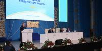 REPUBLICAN ACTIVITIES OF THE ASSEMBLY OF THE PEOPLE OF KAZAKHSTAN IN THE SOUTH KAZAKHSTAN REGION