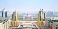 Ассамблея народа Казахстана поддержала новое название столицы — Нур-Султан