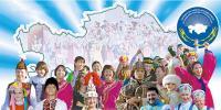 Сегодня в Казахстане отмечается День духовного согласия