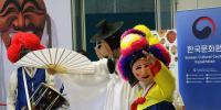 Traditional Korean Masks Hahoe presented in Astana