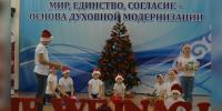 В Петропавловске немецкий этнокультурный центр организовал Рождественскую встречу