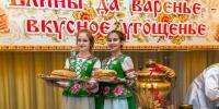 Қостанай облысында славян мәдениетінің фестиваліне арнайы 50 киле құймақ пісірілді