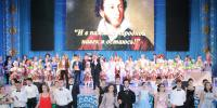 PUSHKIN'S 220TH ANNIVERSARY WAS CELEBRATED WITH A FESTIVE BALL IN SHYMKENT