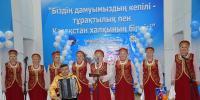 «Ғалиябану» татар-башқұрт вокалдық ансамблі халықтық ұжым атағына ие болды
