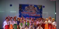 Украинский этнокультурный центр Актобе встретил Рождество праздничным караваем, а также песнями и плясками