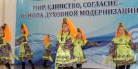 Татаро-башкирский центр АНК СКО поздравил пожилых с праздником