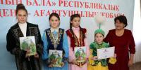 Қызылордада республикалық «Мың бала» жобасының жеңімпаздары анықталды