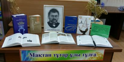 Leader of the Kazakh intelligentsia