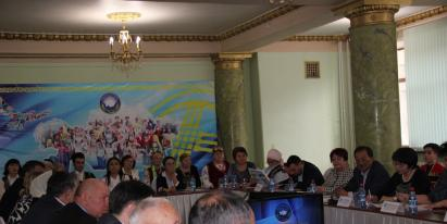 XXIV Session of the Assembly of the People of Kazakhstan EKR