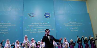 XX session of the regional assembly of the people of Kazakhstan was held
