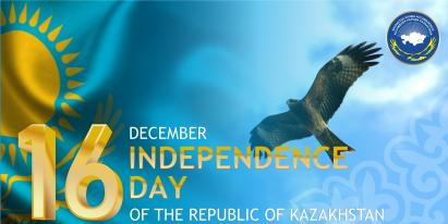 Assembly of people of Kazakhstan congratulates on Independence day