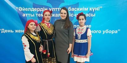 НАТАЛЬЯ КАРАГЕУР: у казахов и болгар одни предки – кыпчаки. У нас очень много общего в традициях и культуре