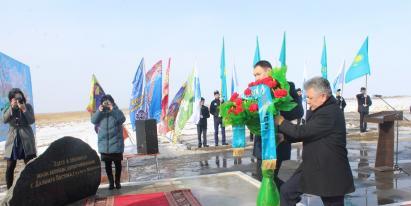 Республикадағы ең алғашқы «Қазақ халқына мың алғыс» монументінде митинг өтті