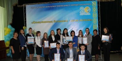 Жители Восточного Казахстана приняли участие в акции «Мен қазақша сөйлеймін»