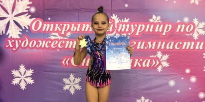 Polish Sunday school's student took 1st place in rhythmic gymnastics